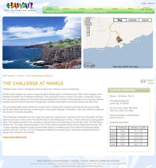 ChallengeManele.jpg