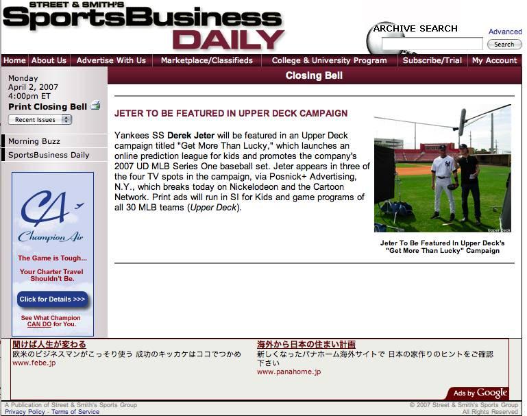 SportsBusiness_JeterUD.jpg